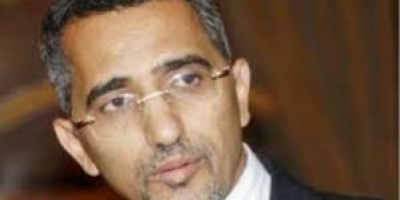 New governor to run the central bank of Yemen instead of Al-Quaiti amid popular anger