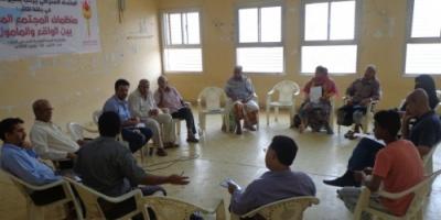 المنتدى الاشتراكي بعدن ينظم حلقة نقاش حول واقع منظمات المجتمع المدني
