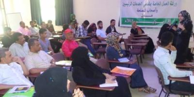 منظمات المجتمع المدني تدعوا إلى تعزيز آليات الشراكة مع المنظمات الدولية