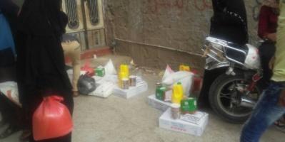 """مؤسسة """"إحنا قدها"""" تدشن المرحلة الثالثة لدعم النازحين في عدن"""