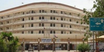 ندوة علمية توعوية بسرطان الثدي في عدن
