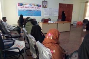 منظمة حق تواصل تنفيذ برنامجها رائدات مجتمعيات من أجل أبين