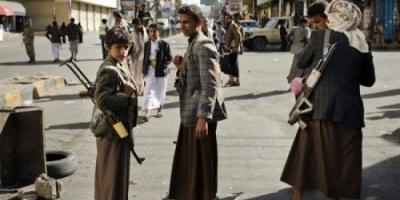 في اليوم العالمي للطفولة ....جرائم المليشيا ضد ابرياءاليمن مستمرة