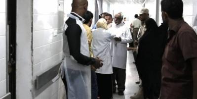 *العميد عناش يشكر مركز الحوادث والطوارئ لمستشفى الجمهورية عدن على الخدمات المقدمة للمرضى*