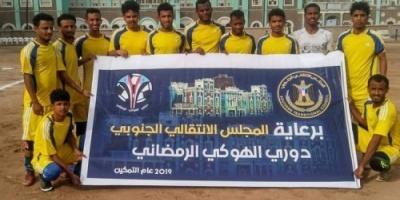 برعاية كريمة من المجلس الانتقالي ا: انطلاق دوري كرة القدم في الهوكي بشهر رمضان المبارك