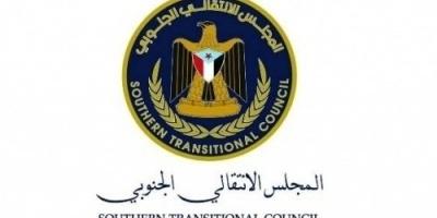 انتقالي لحج يبعث برقية عزاء في وفاة والدة رئيس القيادة المحلية بكرش