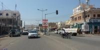 هزة أرضية تضرب مديرية #الشحر بساحل #حضـرموت!!