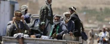 مليشيا الحوثي تعيش حالة من الجنون والانتحار  وتزج بعناصرها إلى المحرقة لهذا الهدف