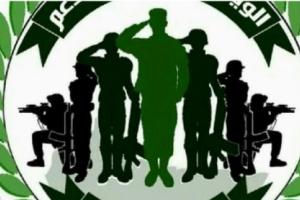 قيادة الدعم والاسناد تصدر قرار بتعيين قائداً لقطاع الخضراء