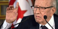الرئاسة التونسية تعلن عن وفاة الرئيس الباجي قايد السبسي