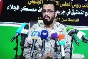 """بن بريك: الصاروخ الذي أستهدف #معسكر_الجلاء تم إطلاقه من الشمال الغربي لمحافظة #عدن """"تفاصيل"""""""