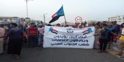 الآلاف من أبناء أبين تصل العاصمة عدن