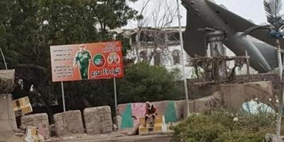 عدن :دوائر القوات المسلحة تستأنف دوامها الرسمي صباح اليوم