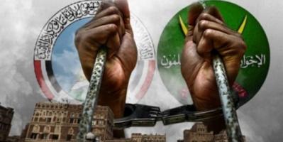 مبارك: تخلصوا من #الإخوان فهم ذراع #الحوثي