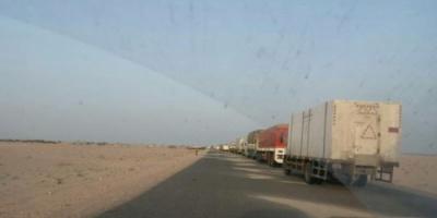 قيادة التحالف تفتح الطريق الساحلي الرابط بين #عدن و#المكلا بعد إغلاقه بسبب زحف الكثبان الرملية