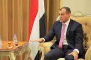*نائب وزير الخارجية (محمد الحضرمي) أداة الاحمر وحزب الاصلاح للقيام بنفس دور باسندوه في 1994*