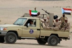 بالاسماء ..القوات الجنوبية تأسر ١٤ عنصرا من المليشيات الحوثية