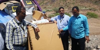 منظمه انقاذ الدوليه تقدم معدات طبيه لمركز صحي بمنطقه تورصه بالأزارق