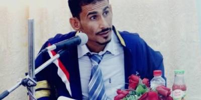 الماجستير بامتياز مع مرتبة الشرف للباحث ماجد (أبو ليلى) من جامعة عدن