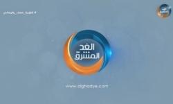 مليشيات الإصلاح تختطف  مراسل الغد المشرق في عزان