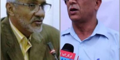 أولى بشائر اتفاق جدة..وكلاء موالون للمجلس الإنتقالي يعاودون العمل في ديوان العاصمة عدن