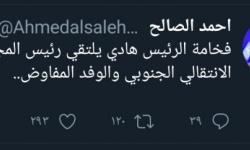 الرئيس هادي يلتقي وفد المجلس الانتقالي برئاسة الزبيدي في الرياض