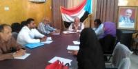 انتقالي العاصمة عدن يقر إقامة عدداً من الفعاليات الاحتفالية بذكرى 30 نوفمبر