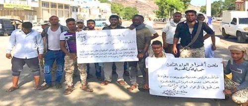 لؤي الزامكي يحتجز رواتب أفراد اللواء ثالث حماية رئاسية لرفضهم الذهاب إلى شقرة