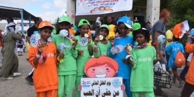 تحت شعار لكل طفل الحق باللعب:مدرسة القادسية للبنات بالمنصورة تحتضن فعاليات رياضية بمناسبة يوم الطفل العالمي