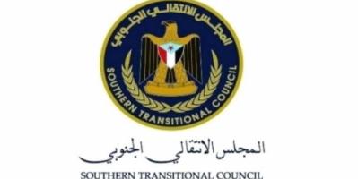 انتقالي محافظة الضالع يهنئ قيس الضالعي انتخابه رئيسا للاتحاد الاسيوي لرياضة الرغبي