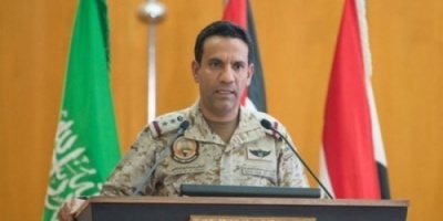 المتحدث الرسمي لقوات التحالف : نواصل جهودنا لإنقاذ اطفال اليمن من التجنيد الحوثي