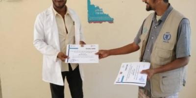 مشروع الإستجابة الصحية الطارئة يكرم  عمال الصحة بمسيمير لحج