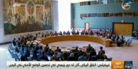 مارتن غريفيث: اتفاق الرياض كان له دور رئيسي في تحسين الوضع الأمني في اليمن