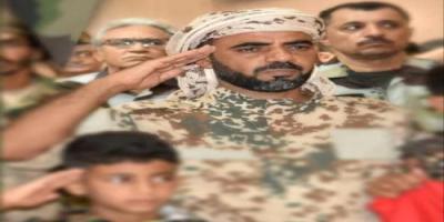 مدير أمن محافظة الضالع يعزي باستشهاد القائد وليد سيف العفيف