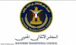رئيس انتقالي حضرموت يصدر قرارا لتوسعة قوام اعضاء القيادة المحلية بمديرية يبعث