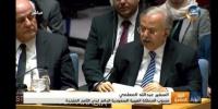 المعلمي: اتفاق الرياض يهدف إلى تحقيق الأمن وإعادة عجلة التنمية في اليمن