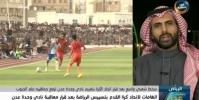 اتهامات لاتحاد الكرة بتسييس الرياضة بعد معاقبة نادي وحدة عدن
