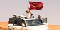 قبائل (آل حريز) بحضرموت تطلق شرارة التحرير ضد قوى الاحتلال اليمني