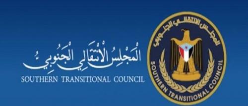 المجلس الانتقالي يحصل على عضوية كاملة فيUNPO المدافعة عن الدول التي تنشد استقلال