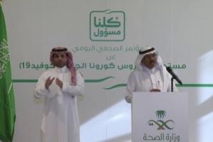 السعودية تعلن عن أول حالة وفاة بفيروس كورونا وتسجل 205 إصابة جديدة