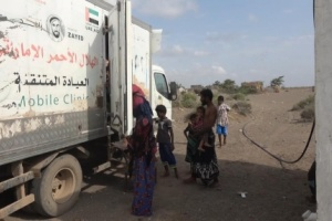 الهلال الأحمر الإماراتي يسير عيادة طبية متنقلة لأهالي منطقة الغريبة في التحيتا