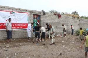 الحديدة.. الهلال الأحمر الإماراتي يدشن حملة نظافة ضمن الإجراءات الاحترازية لمواجهة كورونا