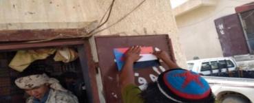 انتقالي الصعيد يدشن حملة توزيع اعلام دولة الجنوب وشعارات المجلس بمنطقة المصينعه.
