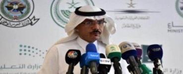 السعودية.. 110 إصابة وحالتي وفاة جديدتين بكورونا