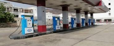 شركة النفط تعلن عن تخفيض جديد في أسعار المشتقات النفطية بالعاصمة عدن.