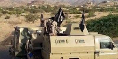 مصدر امني يفيد بمصرع الارهابي الوائلي في معاوك قرن الكلاسي بشقرة