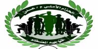 قوات الحزام الأمني تنعي وفاة أحد جنودها في القطاع الثامن بالعاصمة عدن