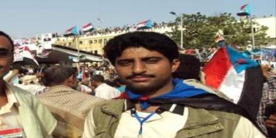 إطلاق سراح اياد السليماني من سجون المليشيات الإخوانية في شبوة