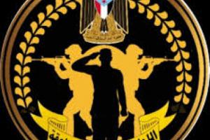 تعين العميد الركن /علي محسن علي قائد اللواء 12صاعقة