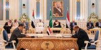 صحيفة دولية: التغول القطري التركي يهدد إتفاق الرياض